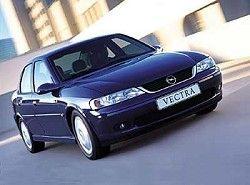 Підлокотник для Opel Vectra B (1995-2002)