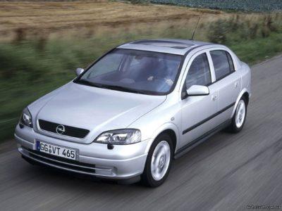 Підлокотник для Opel Astra G (1998-2009)
