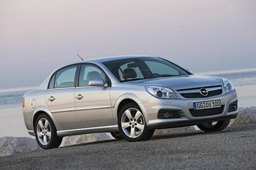 Підлокотник для Opel Vectra C (2002-2008)